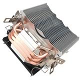EKL 84000000053 ventola per PC Processore Refrigeratore Nero, Argento