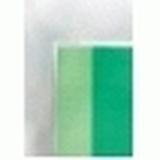 GBC CF50 POUCHES PLASTIFICATRICI