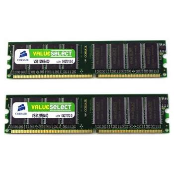 CORSAIR DDR3 8GB 2x4GB 1600MHz CL11 DIMM