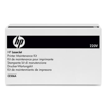 HP INC HP FUSER 220V MAINTENANCE KIT