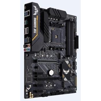 ASUS TUF B450-PLUS Gaming II (AM4) (D)