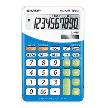 Sharp EL-332B-BL calcolatrice Scrivania Calcolatrice finanziaria Blu